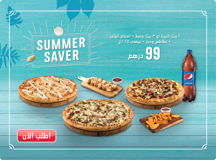 Order Pizza Online for Carryout & Delivery - Domino's Pizza
