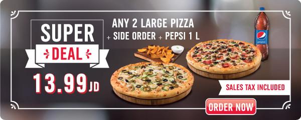 Domino's Pizza - Online Pizza Delivery Jordan, Take Away, Pickup